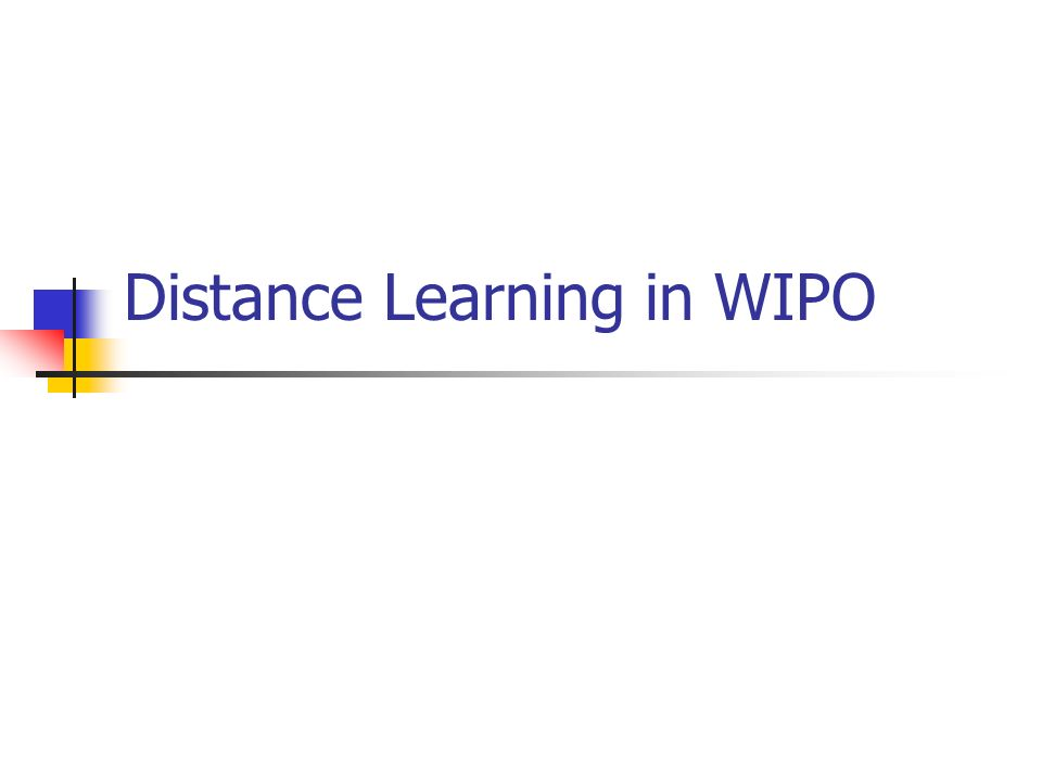Distance Learning in WIPO