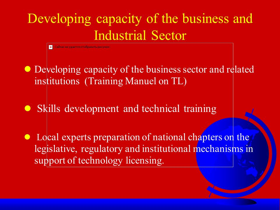 IP strategies and IP development plans lIP strategies and IP development plans as tools for improving IP capacities and infrastructure; l Process of b