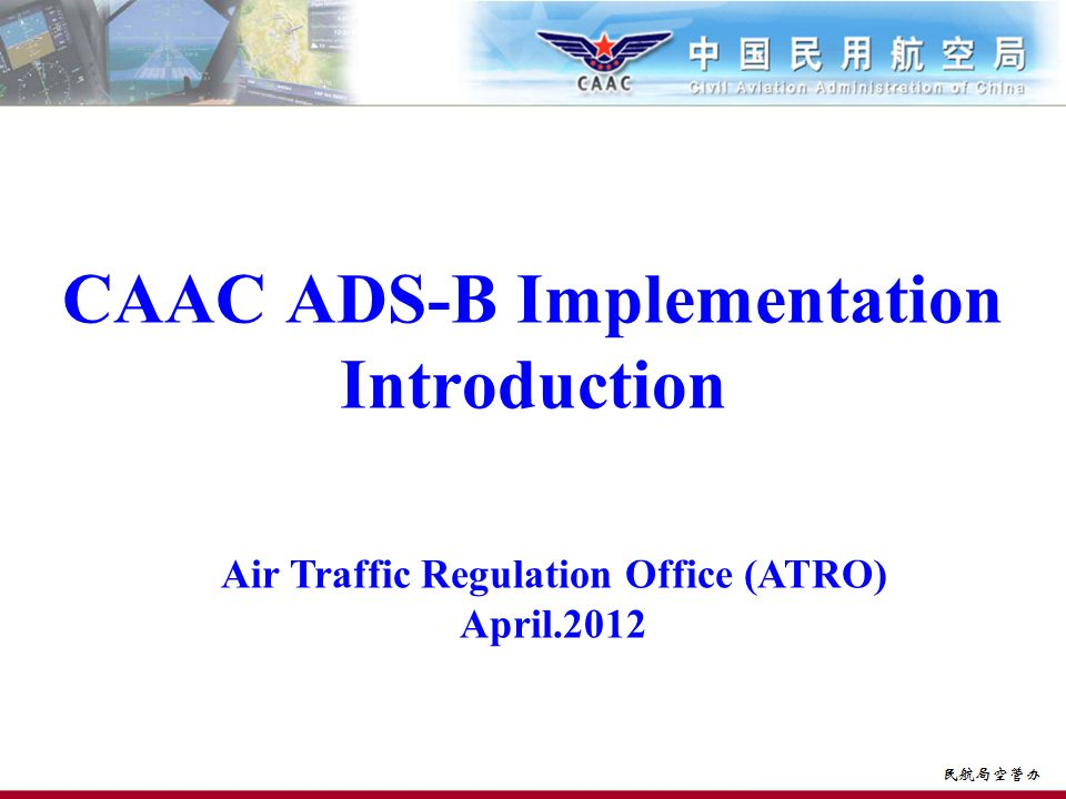 Air Traffic Regulation Office (ATRO) April.2012 CAAC ADS-B Implementation Introduction