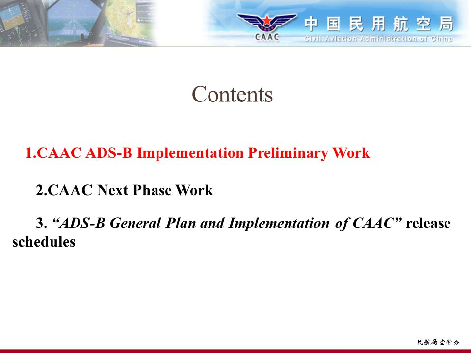 Contents 1.CAAC ADS-B Implementation Preliminary Work 2.CAAC Next Phase Work 3. ADS-B General Plan and Implementation of CAAC release schedules
