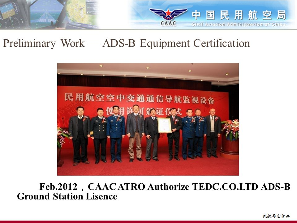 Oct.2009 ATMB ChengDuJiuZhai Route Archive to ADS-B surveillance coverage, including 2 ADS-B Ground Station.