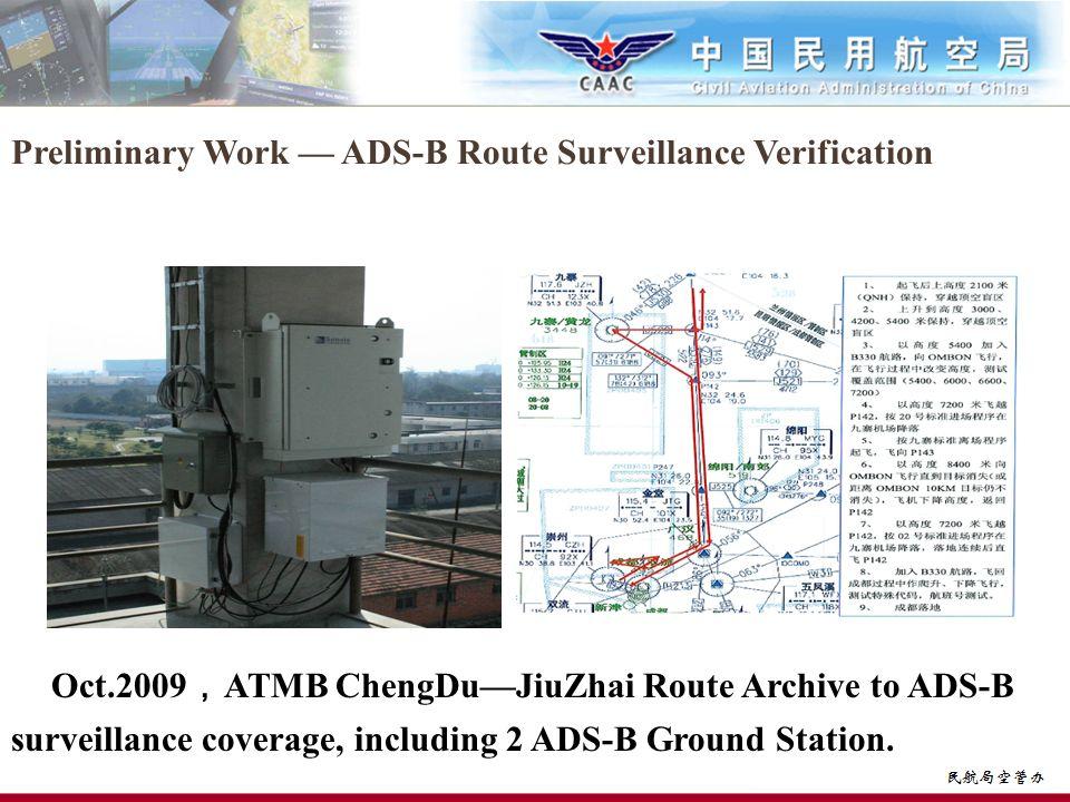 May, 2011, ChengDuLaSha Route ADS-B began Trail Operation including 6 Ground Station.
