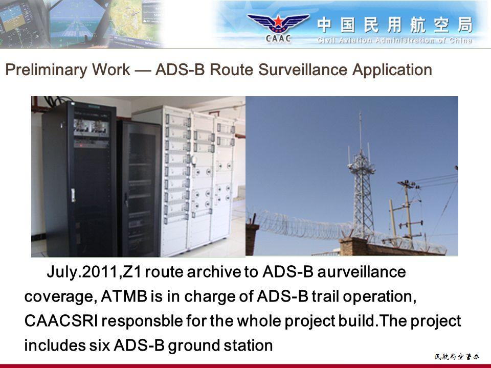 Aug.2011 ADS-B Application Seminar held in ChengDu CAAC decides on ADS-B data link: Transport Aviation: 1090MHz ES data link General Aviation:1090MHz ES data link Preliminary Work ADS-B Application Seminar
