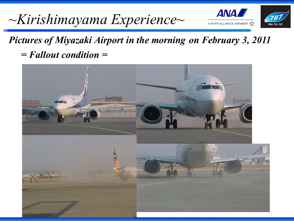 ~Kirishimayama Experience~ Pictures of Miyazaki Airport in the morning on February 3, 2011 = Fallout condition =
