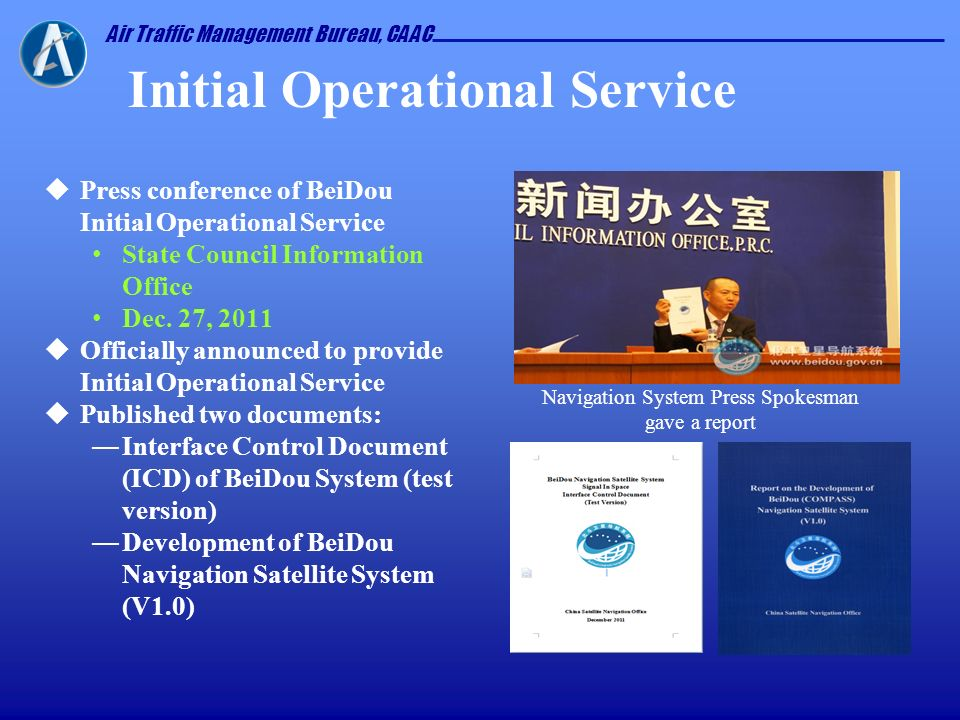 Air Traffic Management Bureau, CAAC Initial Operational Service Press conference of BeiDou Initial Operational Service State Council Information Offic