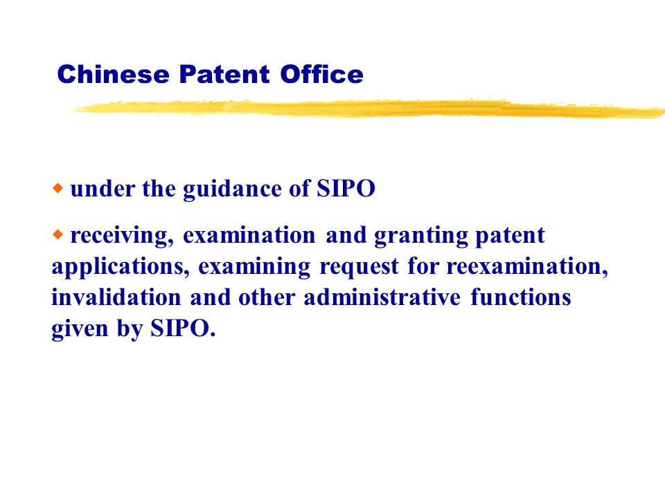 under the guidance of SIPO receiving, examination and granting patent applications, examining request for reexamination, invalidation and other administrative functions given by SIPO.