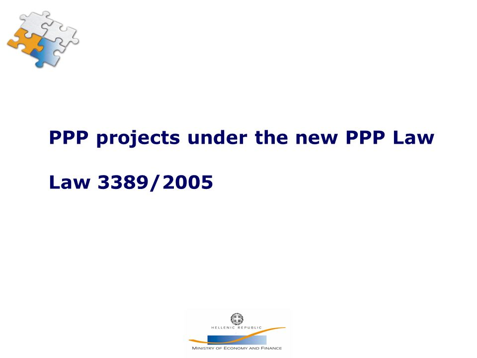 PPP projects under the new PPP Law Law 3389/2005