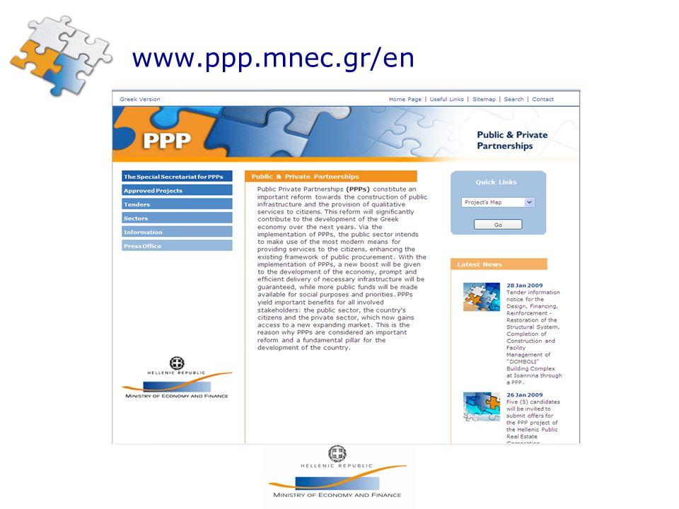 www.ppp.mnec.gr/en
