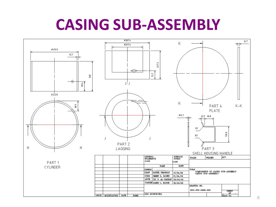 CASING SUB-ASSEMBLY 46