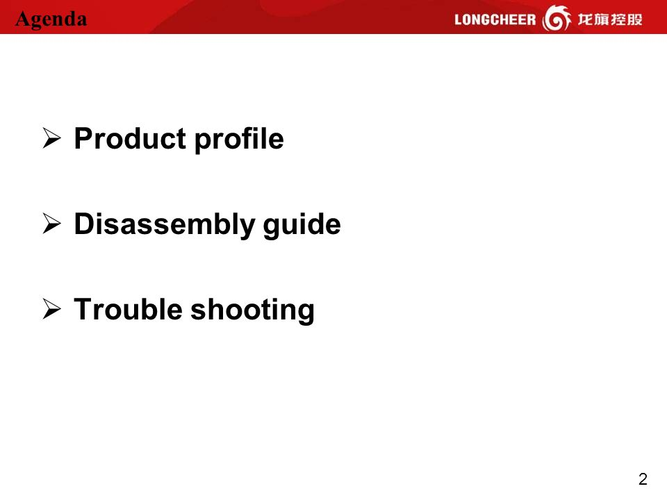 2 Agenda Product profile Disassembly guide Trouble shooting