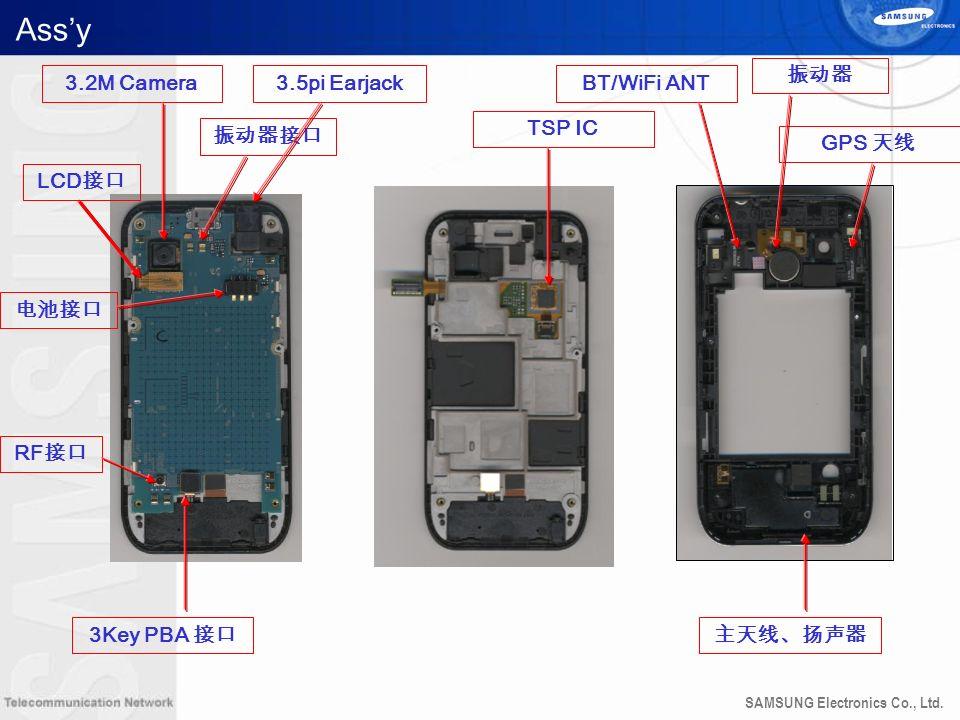 SAMSUNG Electronics Co., Ltd. Assy 3.5pi Earjack BT/WiFi ANT3.2M Camera SIM Card GPS 3Key PBA RF LCD TSP IC
