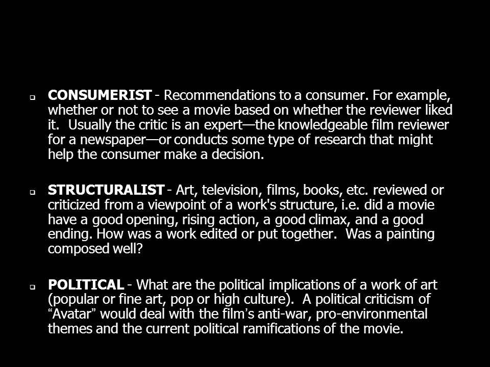 CONSUMERIST - Recommendations to a consumer.