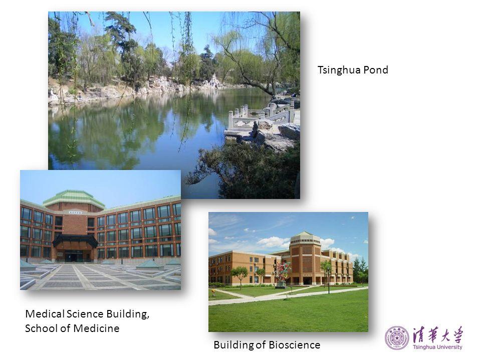 Tsinghua Pond Medical Science Building, School of Medicine Building of Bioscience