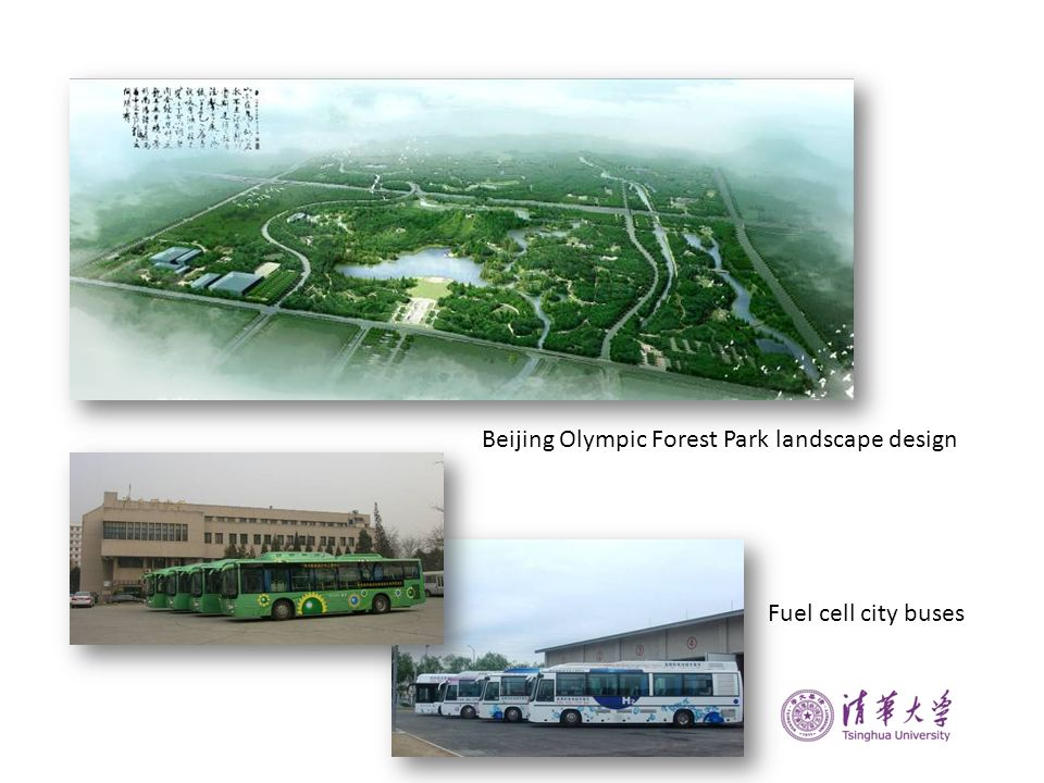 Beijing Olympic Forest Park landscape design Fuel cell city buses