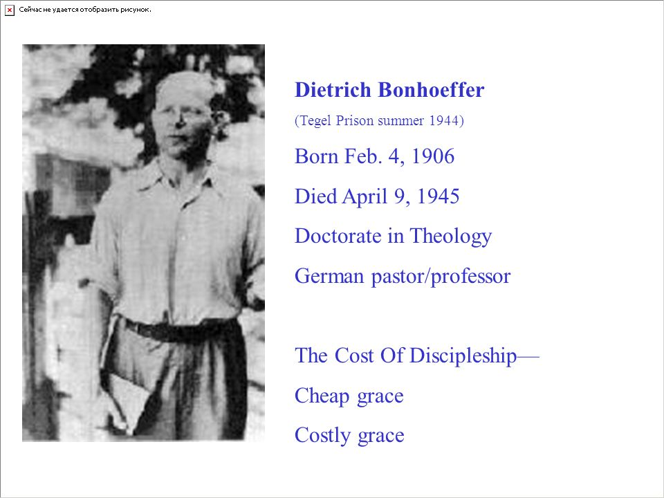 Dietrich Bonhoeffer (Tegel Prison summer 1944) Born Feb.