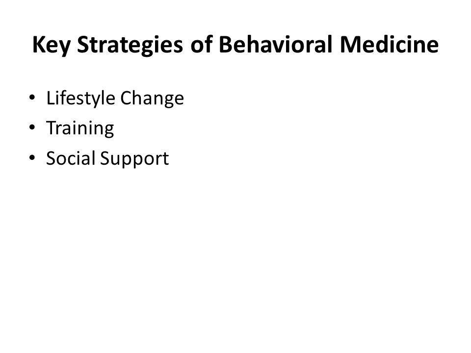 Key Strategies of Behavioral Medicine Lifestyle Change Training Social Support