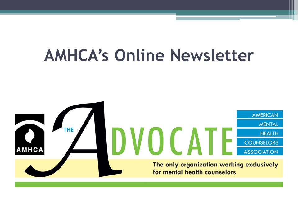 AMHCAs Online Newsletter