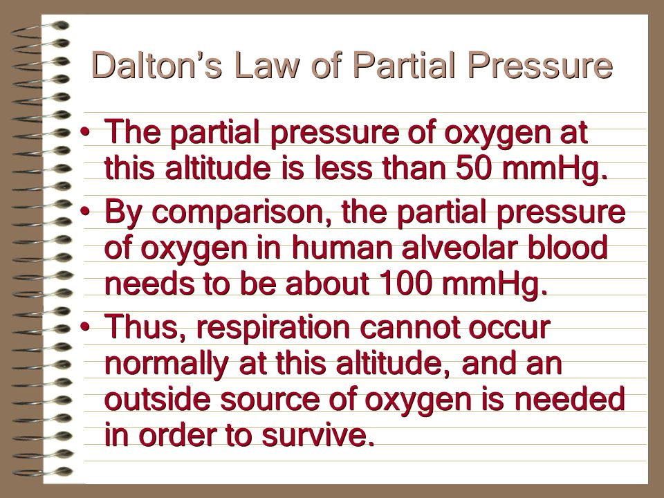 Therefore, to find the pressure in the system you must have the total pressure of all of the gases involved.