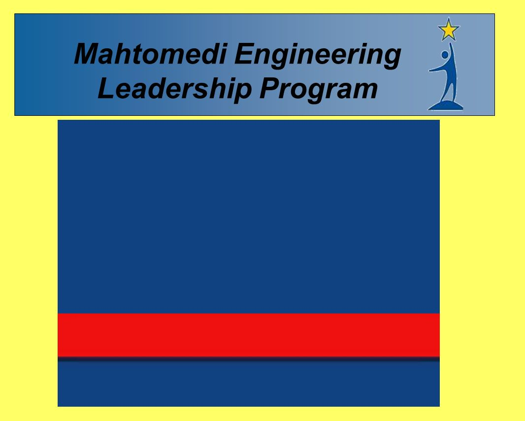 Play video as people enter Engineering Program.wmv Mahtomedi Engineering Leadership Program