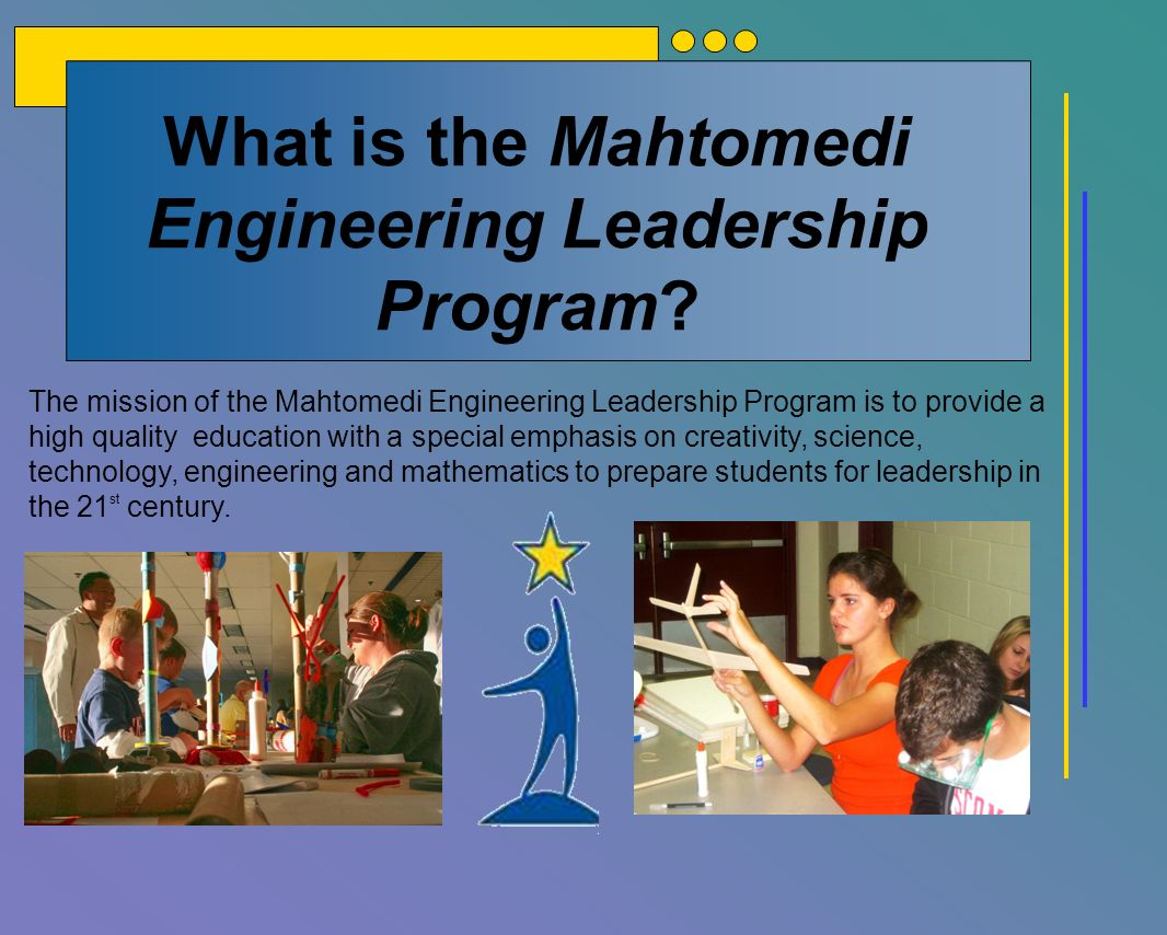 What is the Mahtomedi Engineering Leadership Program.
