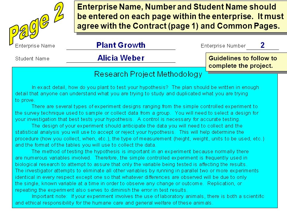 Enterprise Name, Number and Student Name should be entered on each page within the enterprise.