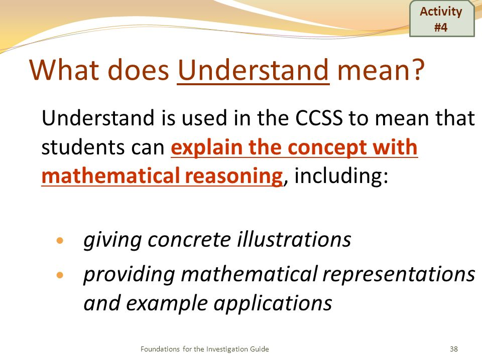 What does Understand mean.