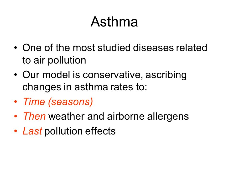 Basic Statistics NJ: 16,390 admissions in 2003 HHC: 15,914 admission in 2003 HHC: 59,865 ED Visits for asthma in 2003