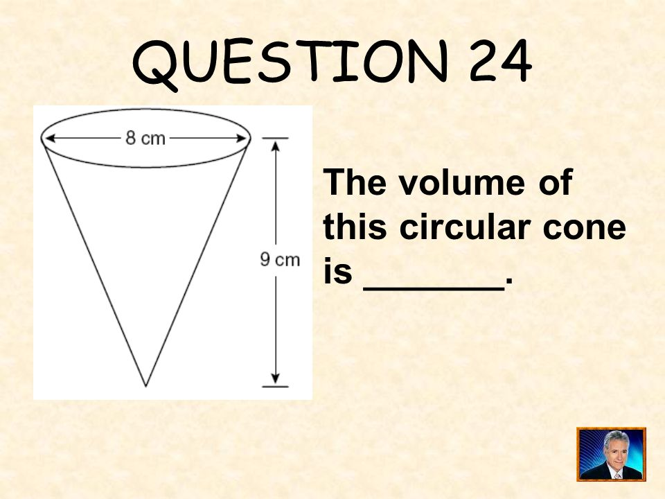 ANSWER 23 What is 785 ft ?