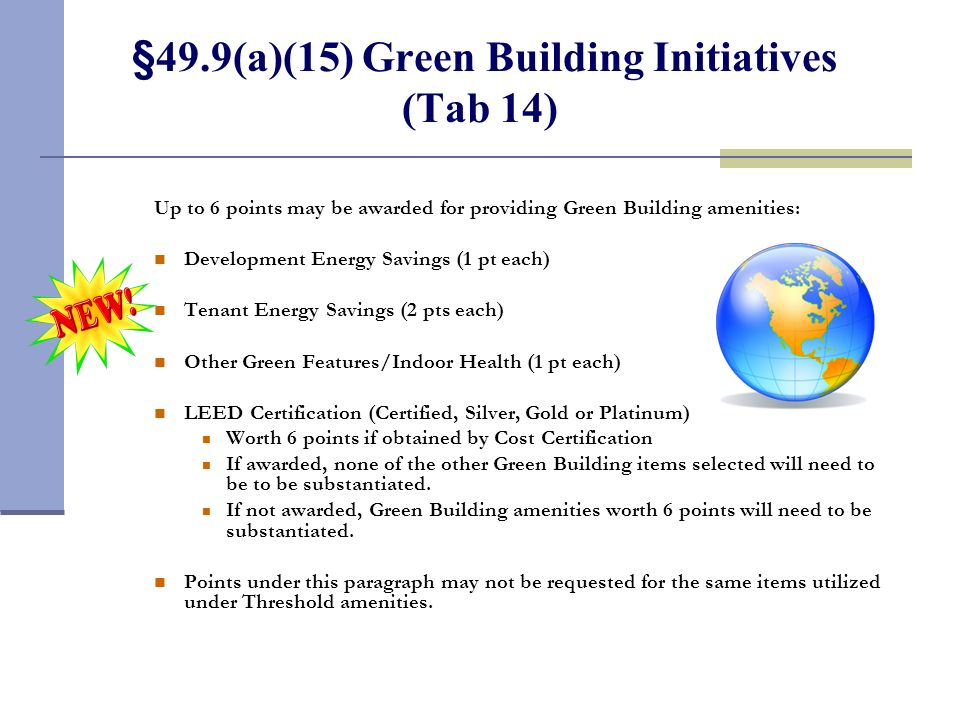 §49.9(a)(15) Green Building Initiatives (Tab 14) Up to 6 points may be awarded for providing Green Building amenities: Development Energy Savings (1 p