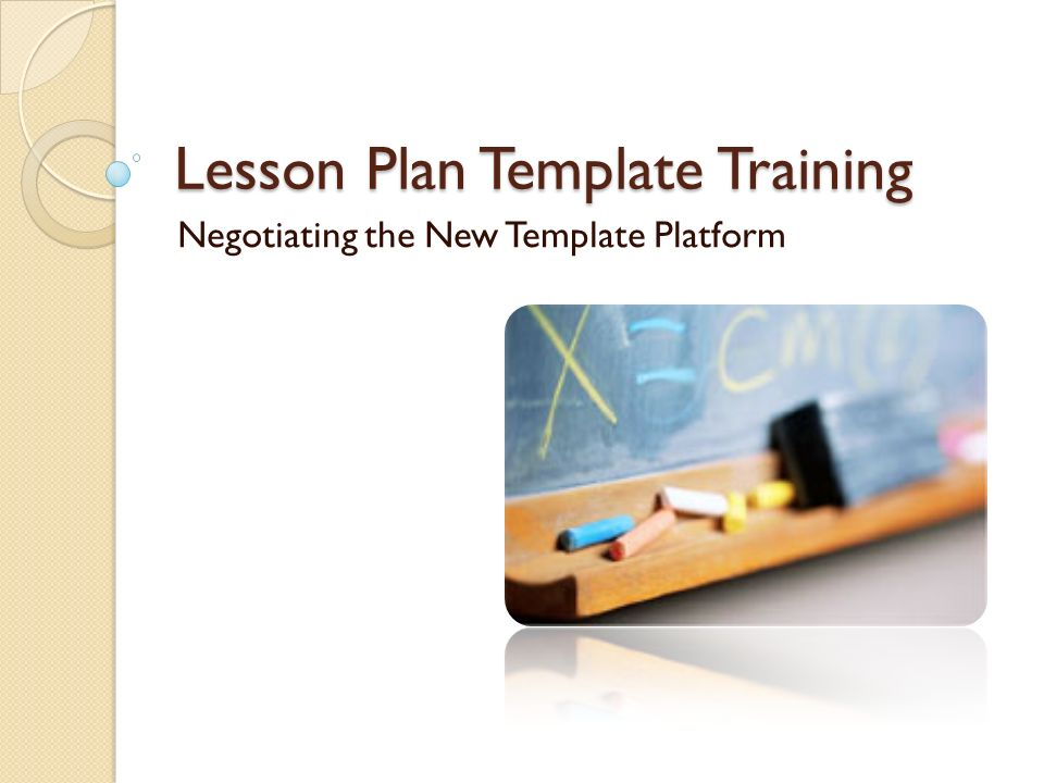 Lesson Plan Template Training Negotiating the New Template Platform
