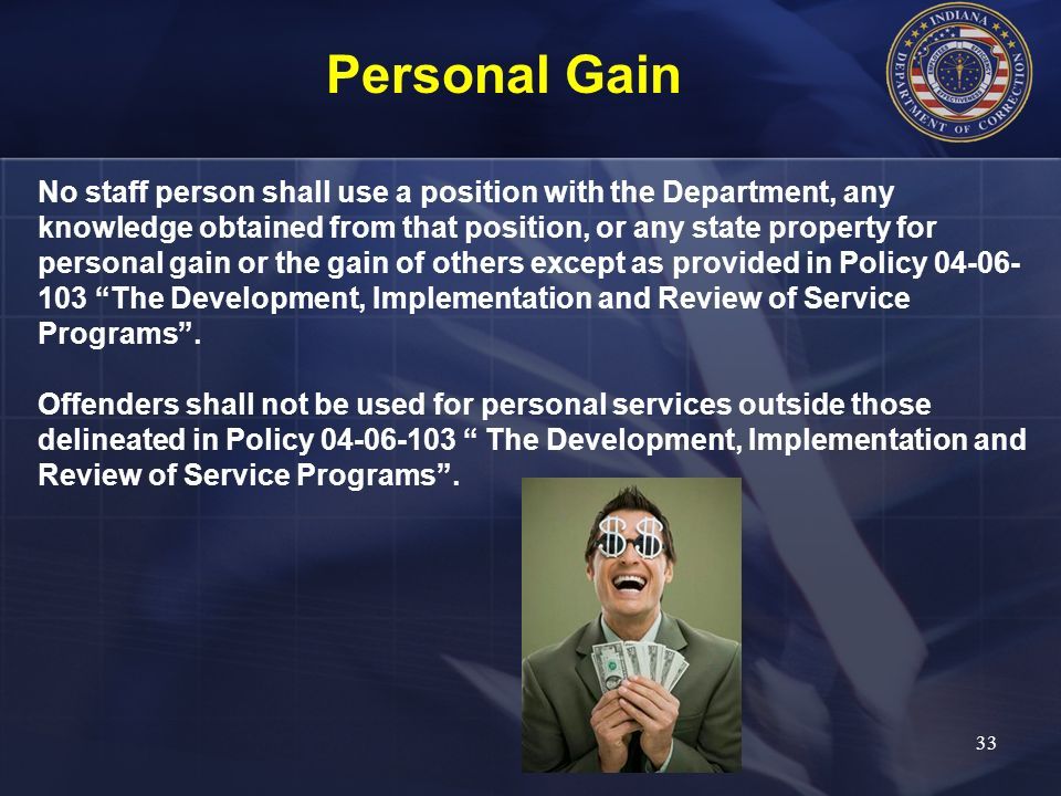 Personal Gain No staff person shall use a position with the Department, any knowledge obtained from that position, or any state property for personal