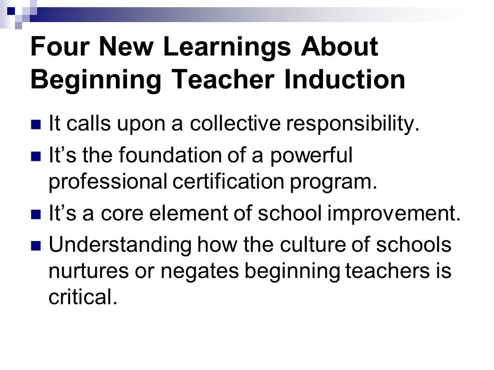 What are the essential elements of an effective induction program.