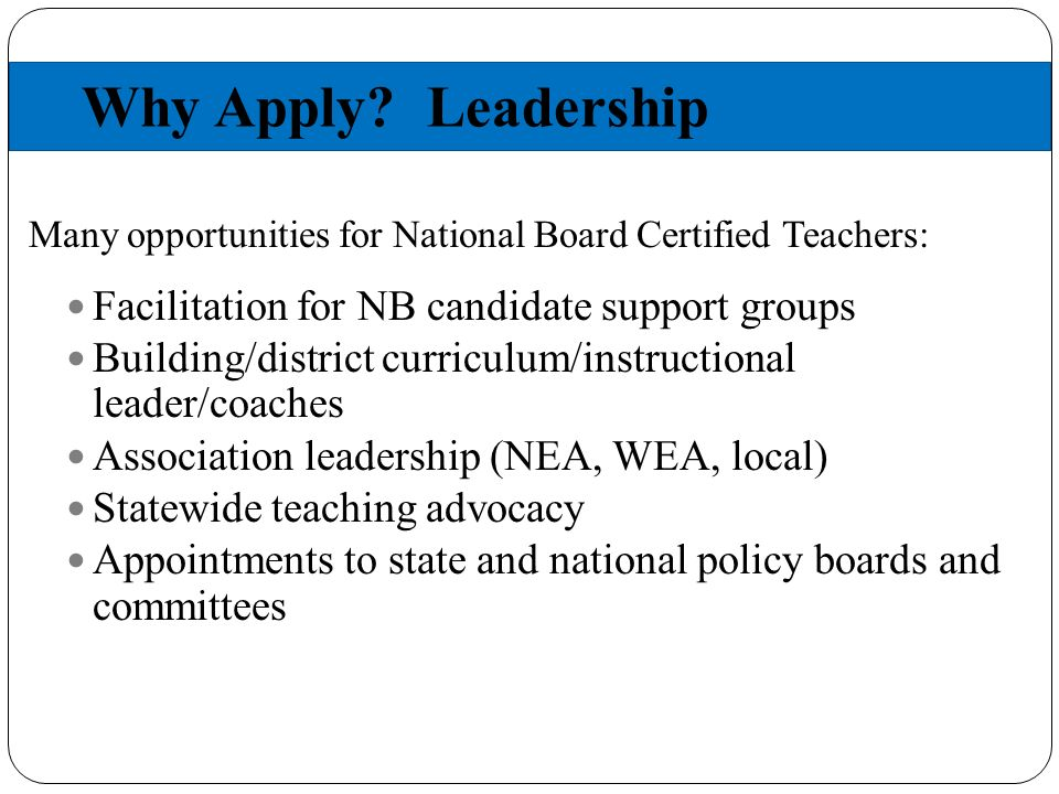 Why Apply.