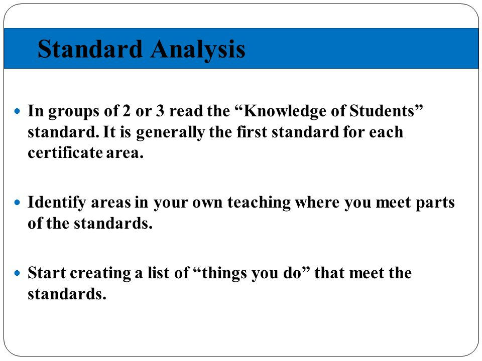Standard Analysis In groups of 2 or 3 read the Knowledge of Students standard.