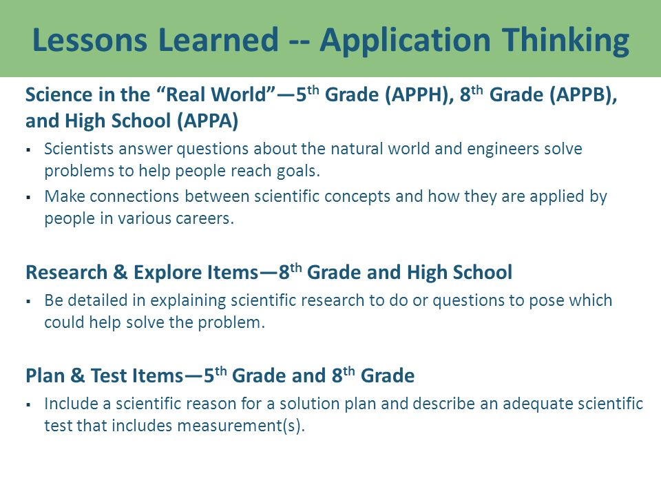 Lessons Learned -- Application Thinking Science in the Real World5 th Grade (APPH), 8 th Grade (APPB), and High School (APPA) Scientists answer questions about the natural world and engineers solve problems to help people reach goals.