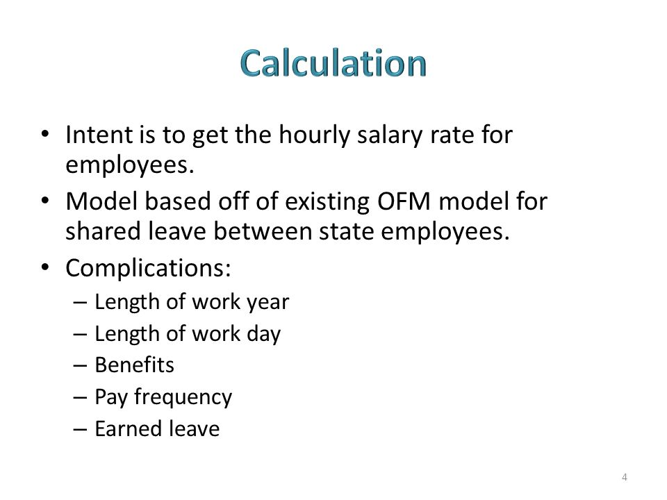 Intent is to get the hourly salary rate for employees.