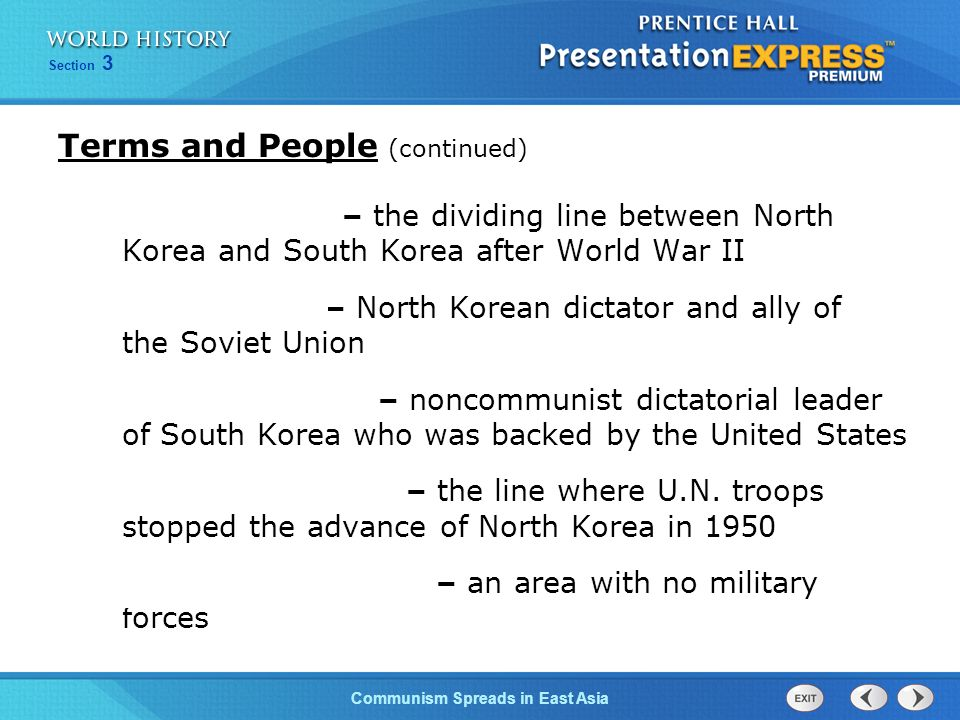 The Cold War BeginsCommunism Spreads in East Asia Section 3 Terms and People collectivization – the forced pooling of peasant land and labor in an att