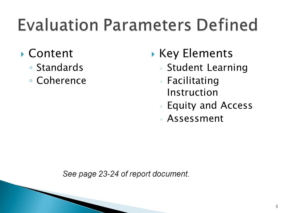 Content Standards Coherence Key Elements Student Learning Facilitating Instruction Equity and Access Assessment 5 See page 23-24 of report document.
