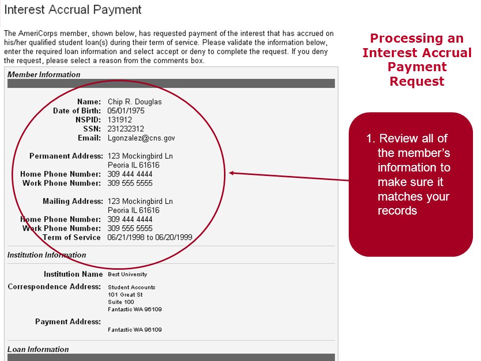 Processing an Interest Accrual Payment Request Cont….