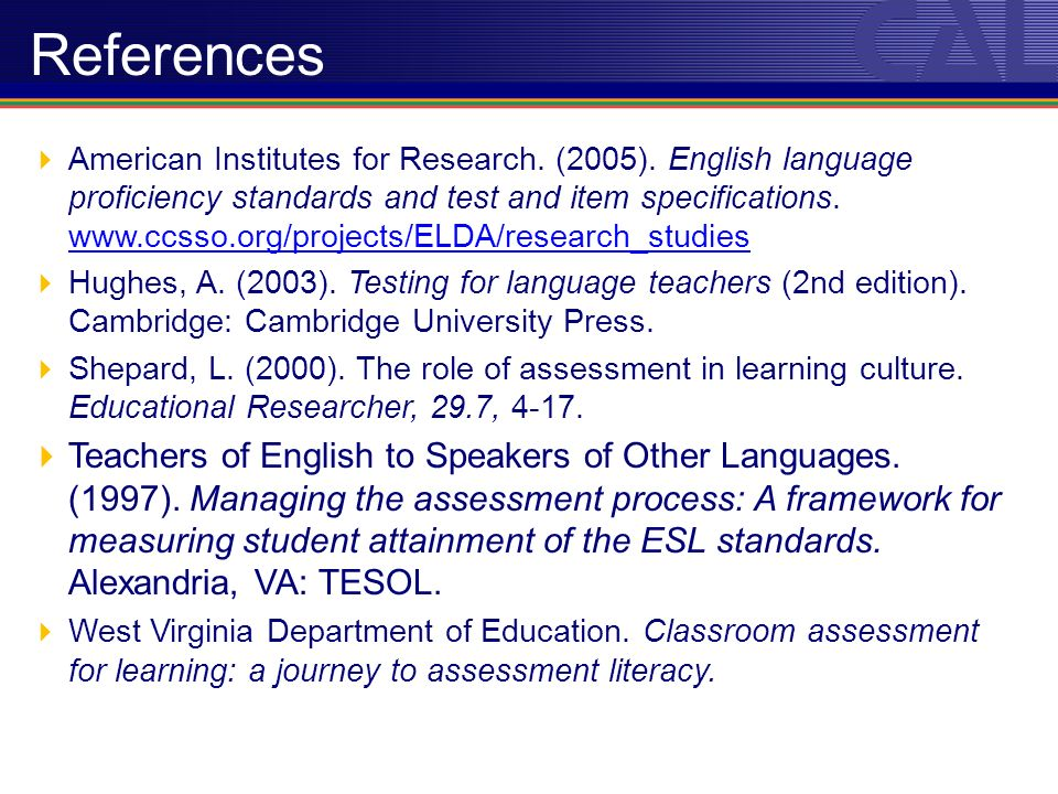 American Institutes for Research. (2005).