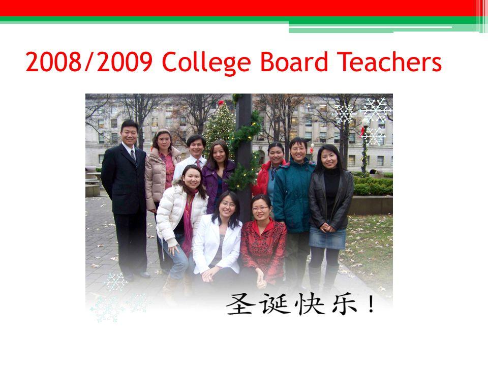 2008/2009 College Board Teachers