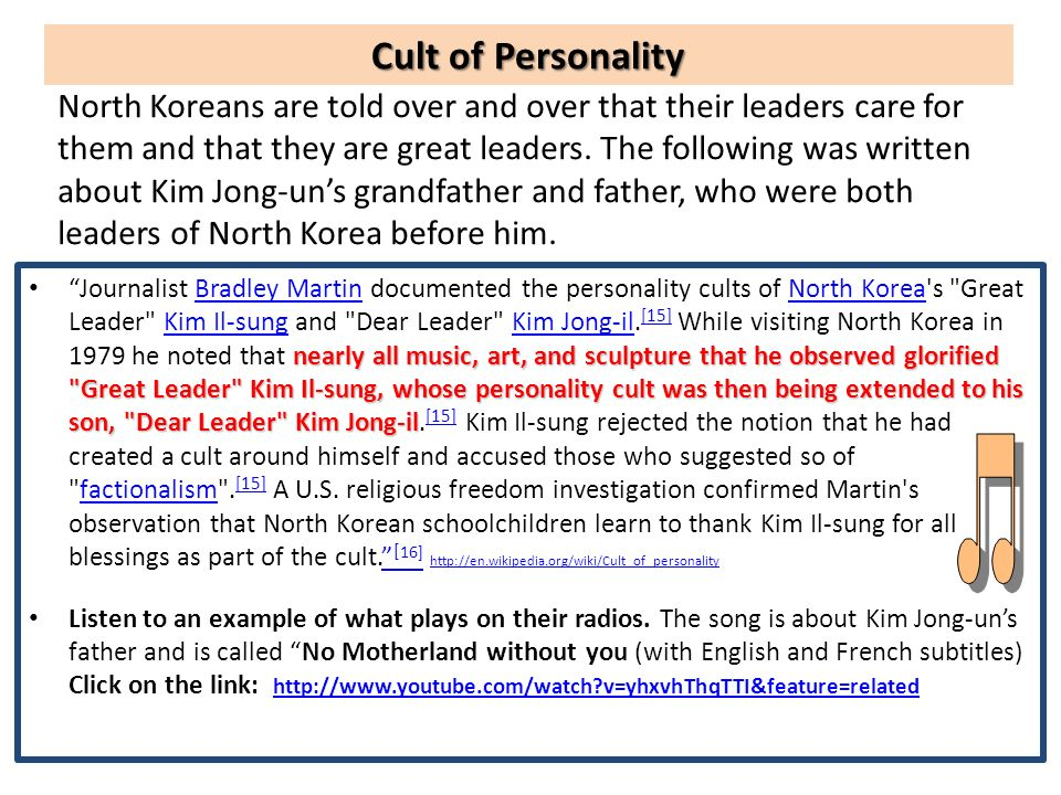 North Koreans are told over and over that their leaders care for them and that they are great leaders. The following was written about Kim Jong-uns gr