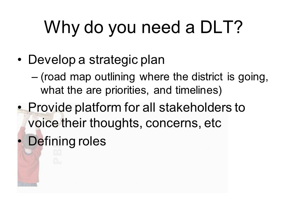 Why do you need a DLT.
