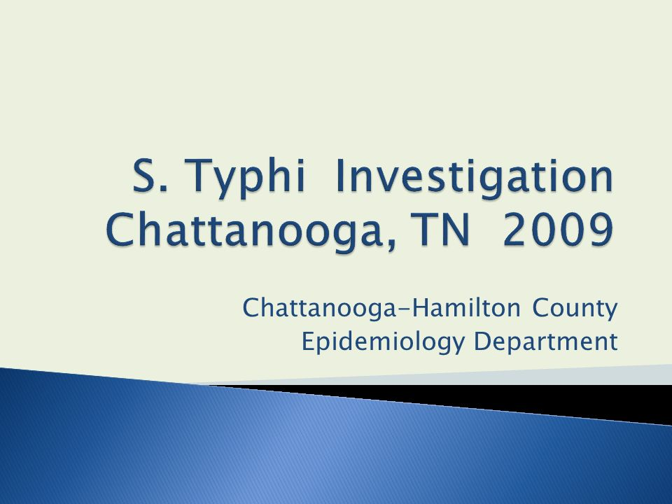 Chattanooga-Hamilton County Epidemiology Department