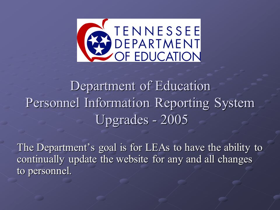 Personnel Reporting Information System (PIRS) PIRS is an on-line, web based system designed to comply with State law, which requires school systems to annually report their licensed, professional staffs to the Department of Education.