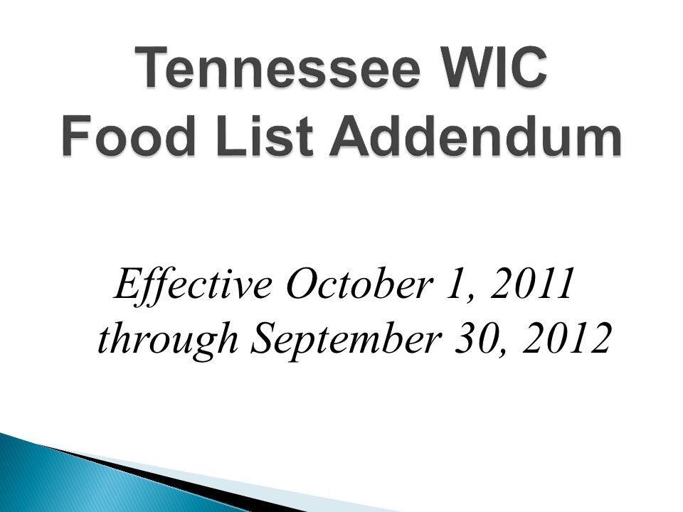 Effective October 1, 2011 through September 30, 2012