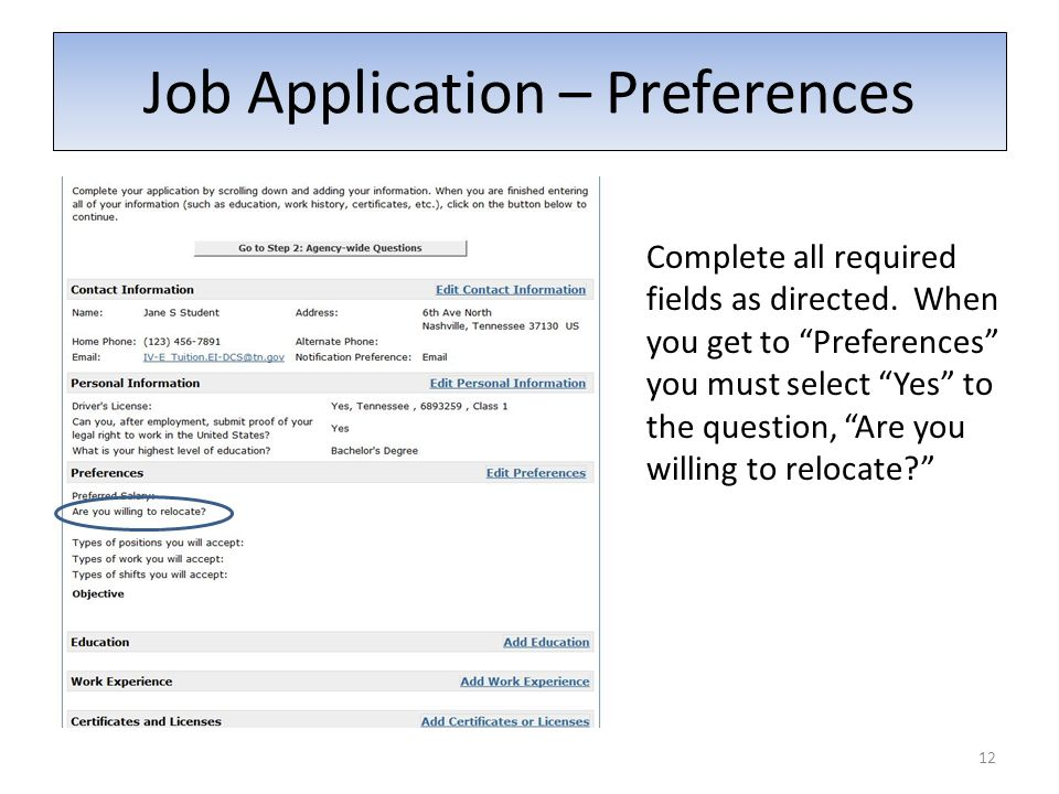 Job Application – Preferences Complete all required fields as directed. When you get to Preferences you must select Yes to the question, Are you willi