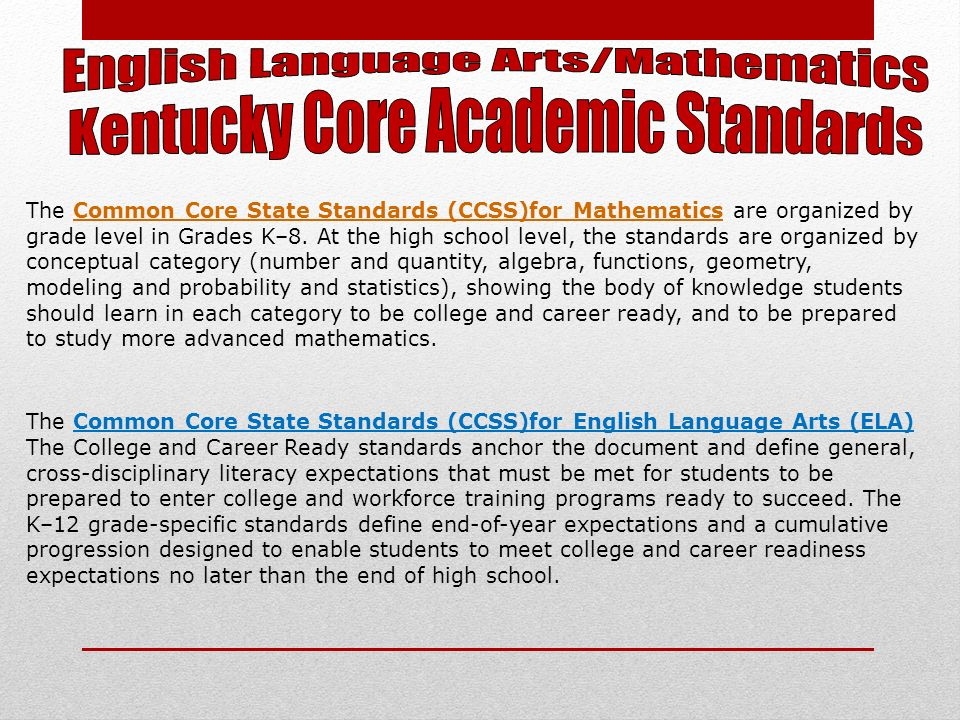 What is the difference between the Mathematics KCAS and 4.1 Core Content.