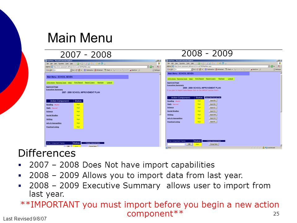 Last Revised 9/8/07 25 Main Menu 2007 - 2008 2008 - 2009 Differences 2007 – 2008 Does Not have import capabilities 2008 – 2009 Allows you to import data from last year.
