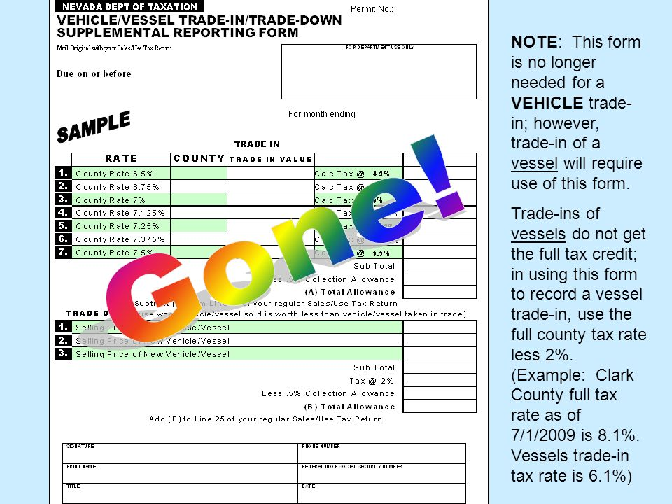 NOTE: This form is no longer needed for a VEHICLE trade- in; however, trade-in of a vessel will require use of this form.